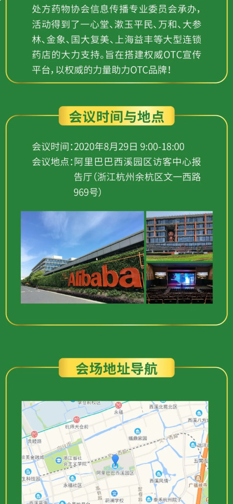 WeChat Image_20200819162509.png
