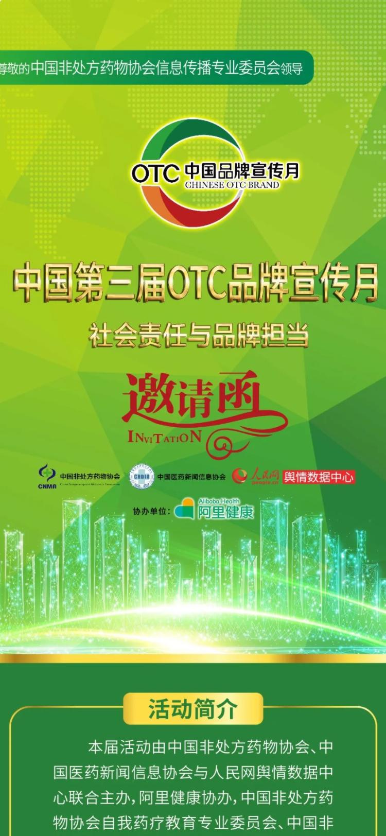WeChat Image_20200819162456.png