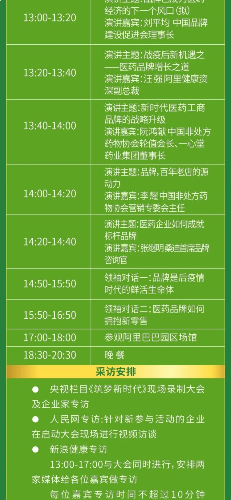 WeChat Image_20200819162532.png