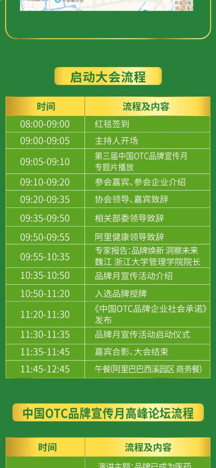 WeChat Image_20200819162526.png
